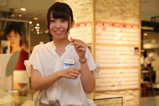 エステール(ESTELLE) 大牟田店の画像・写真