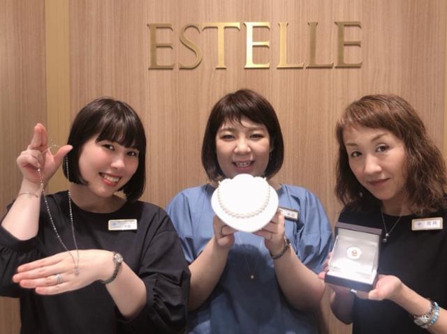 エステール(ESTELLE)イオンモール山形南店の画像・写真