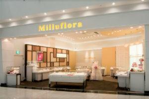ミルフローラ(Milluflora)イオンモール津南店の画像・写真