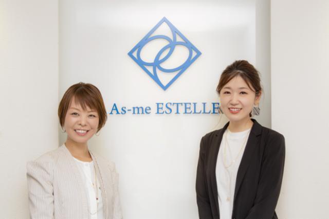 エステール(ESTELLE) ゆめタウン高松店の画像・写真