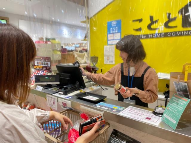 こととや ららぽーと磐田店の画像・写真
